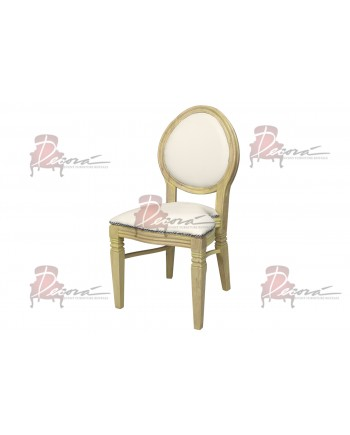 Chandelle Chair (Natural Frame Ivory Cushion)